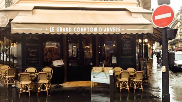 Vue devanture - Le Grand Comptoir d'Anvers, Paris