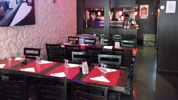 Salle du restaurant - Yokoso, Paris