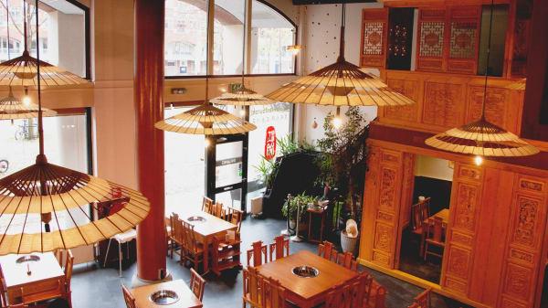 restaurant - Vulcan Restaurant, Den Haag