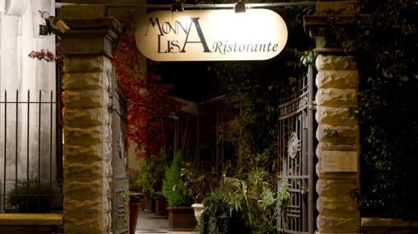 Entrata - Monna Lisa, Bergamo