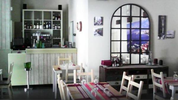 Vista interior - Miranapoli, Sevilla