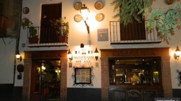 Aixa - Aixa, Granada