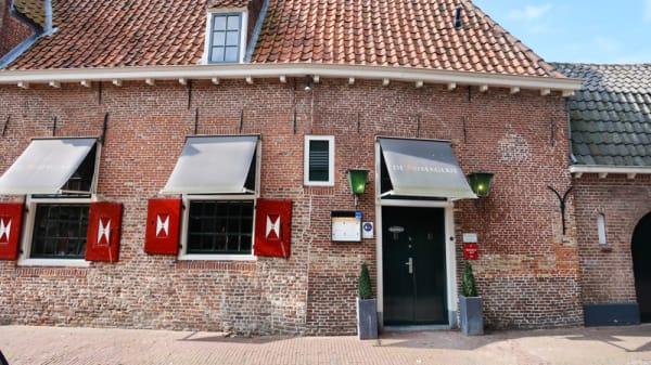 Ingang - De Aubergerie, Amersfoort