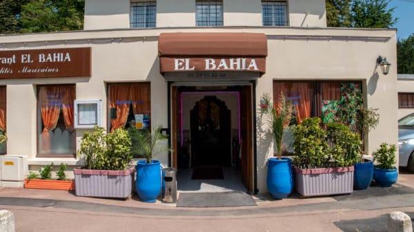 Entrée - El Bahia, Châtenay-Malabry