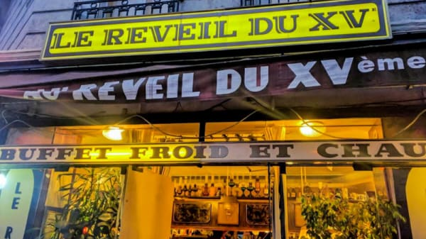 Entrée - Le Réveil du XVème, Paris