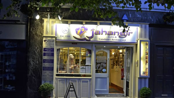 Photo 3 - Jahangir Tandoori Restaurant, St Andrews