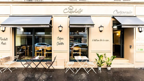 Devanture - Crêperie Crêpolog', Paris