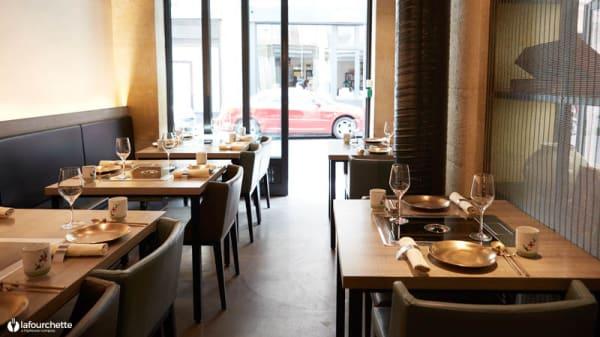 Salon du restaurant - SOON GRILL Marais, Paris