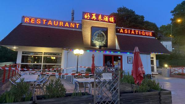 Terrasse - Wok Center Grill, Mantes-la-Ville