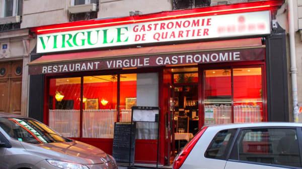 Entrée - Virgule, Paris