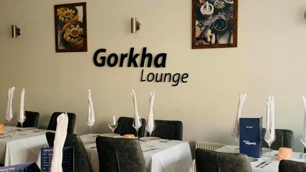 Gorkha Lounge, Birmingham