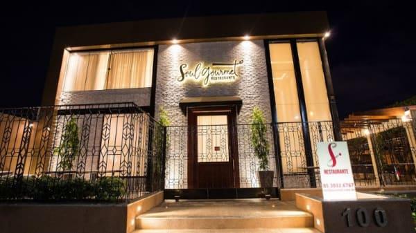 fachada - Soul Gourmet, Fortaleza