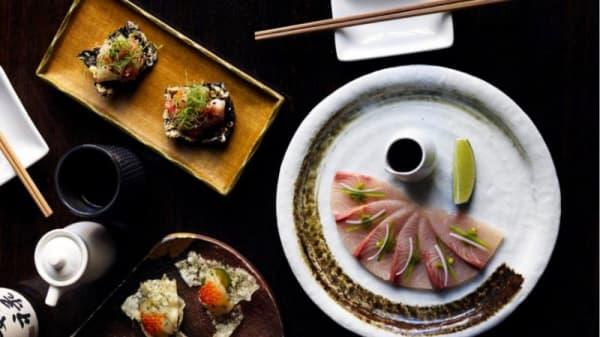 Sake Restaurant & Bar Hamer Hall, Melbourne (VIC)