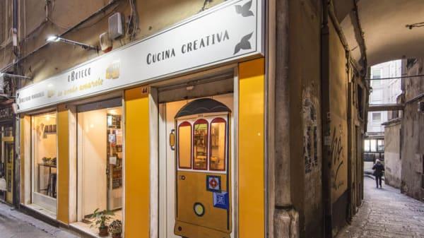 Entrata - O Boteco do Bonde Amarelo, Genoa