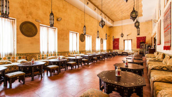 Vista de la sala - Hammam - Hotel Ilunion Sancti Petri, Chiclana De La Frontera