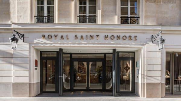 Entrée de jour - Le Saint Ô, Paris