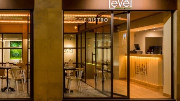 Restaurante Levél Veggie Bistro en Madrid, Retiro - Opiniones, menú y  precios