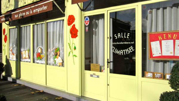 Devanture - La Colombière, Champigny-sur-Marne