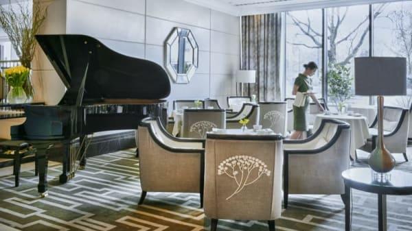 Wellington Lounge, London