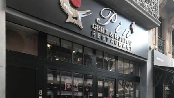 Entrée - Pin Grill & Hotpot, Brussel