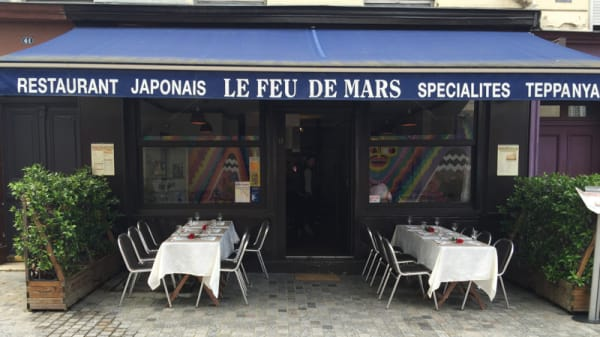 Terrasse - Le Feu de Mars, Paris