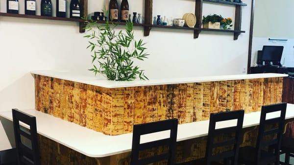 Taverna do Frade, Alpiarça