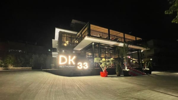 DK33, Fonte Nuova