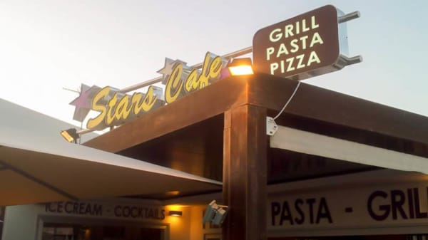 Fachada - Stars Cafe, Puerto Del Carmen