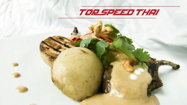 Top Speed Thai, North Willoughby (NSW)
