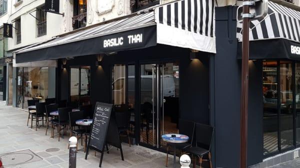 Entrée - Basilic Thai, Paris