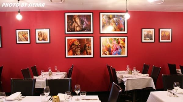 Ajmer's Indian Restaurant, Balgowlah (NSW)