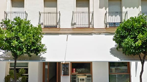Entrada - El Equilibrista, Córdoba