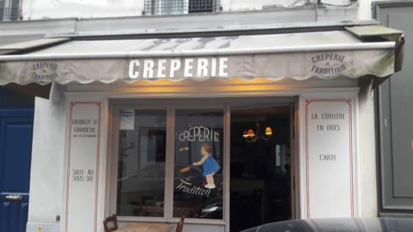 Cuillère en Bois, Paris