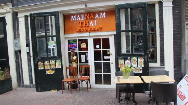 Maenaam Thai, Amsterdam
