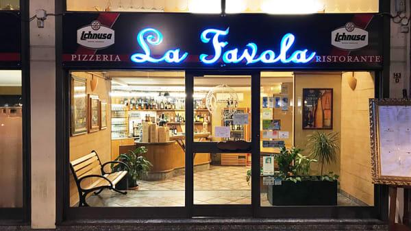 Entrata - La favola, Torino