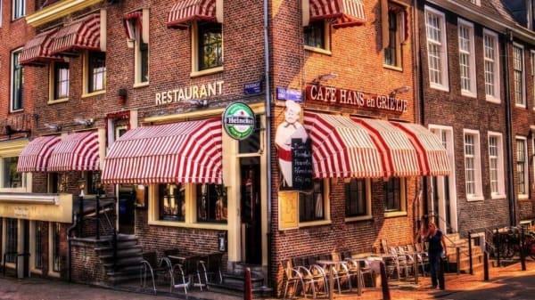 Voorkant - Cafe Restaurant Hans en Grietje, Amsterdam