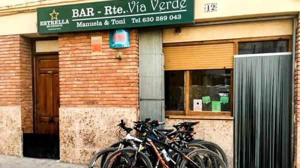 Entrada al restaurante - Vía Verde, Caudiel
