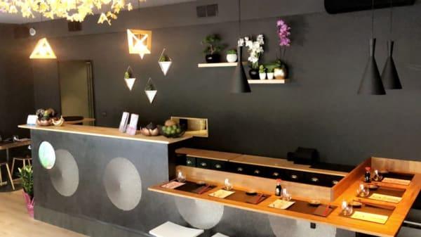 Salle du restaurant - O My Sushi, Annemasse