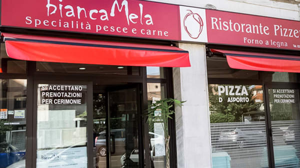entrata - Bianca Mela, Milano