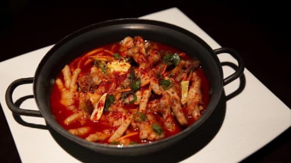 Course's Suggestion - Mapo Grill & Bar, Melbourne (VIC)
