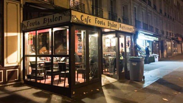 devanture - Fouta Djalon, Paris