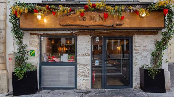 Entrée - La Min Restaurant, Paris