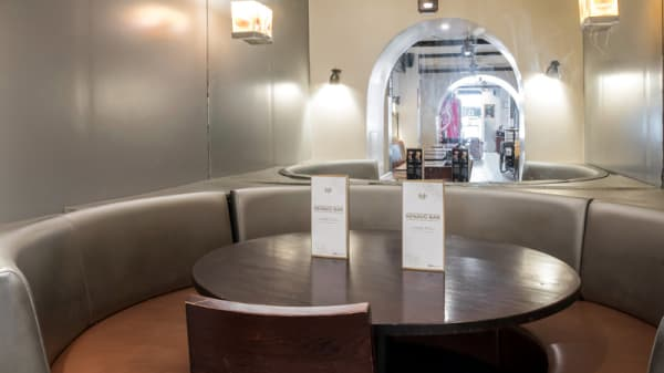 Vue de la salle - Kenavo Bar, Paris