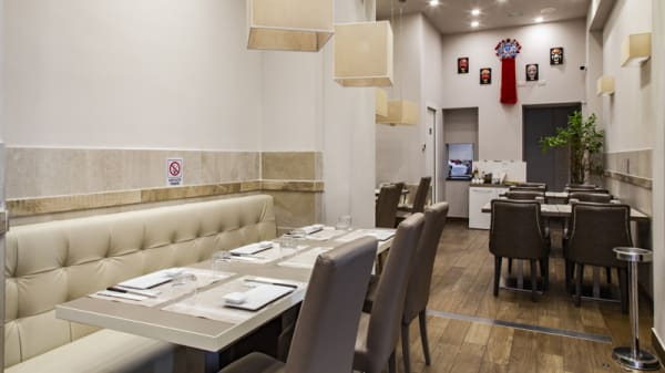 Interno - Jia Wei - Chinese Restaurant, Milan