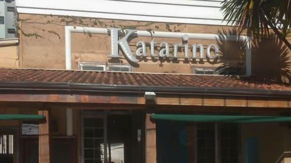Entrada - Katarino Bar e Cozinha, Poços de Caldas