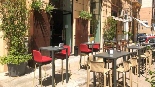Veduta esterno - La Cage, Palermo