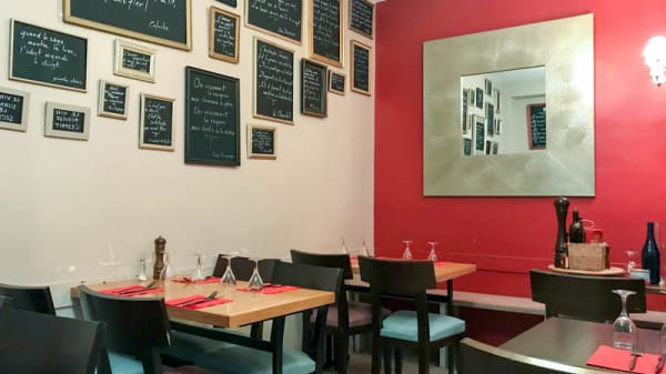Vue de l'intérieur - Le Cachiquet, Paris
