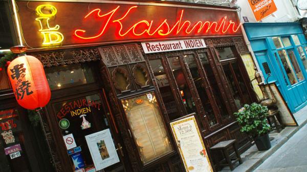 Bienvenue au restaurant Old Kashmir - Old Kashmir, Paris