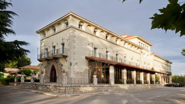Vista fachada - Restaurante Parador de Teruel, Teruel