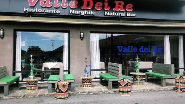 Entrata - Valle dei Re, Bergamo